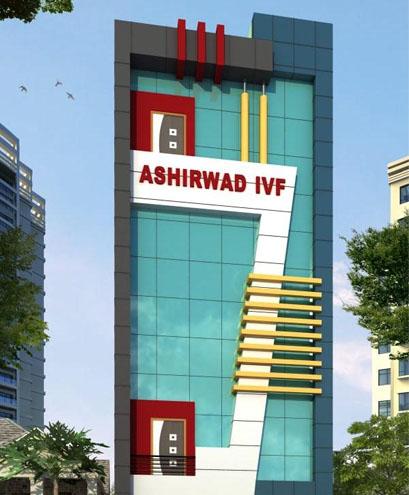 Ashirwad IVF